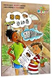 Robocar Poli: Dog Mission (Interactive Edition) (Chinese Edition)