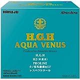 H.G.H AQUA VENUS(アミノ酸含有食品)顆粒 150g(10g×15袋)【H.G.H水素水配合】/日本HGH協会認定