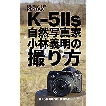 Uncool photos solution series 047 PENTAX K-5IIs PRO SHOT Nature Photographer Kobayashi Yoshiaki (Japanese Edition)