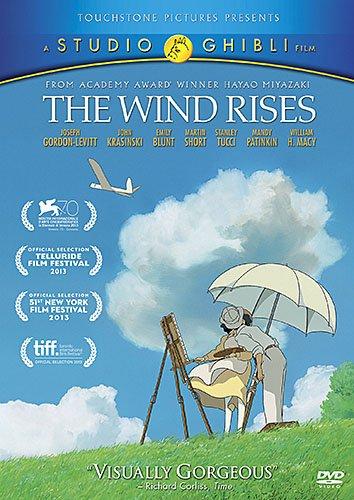 The Wind Rises - Macy's City Century