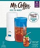Mr. Coffee 2-Quart Iced Tea Maker for Loose or Bagged Tea, Blue