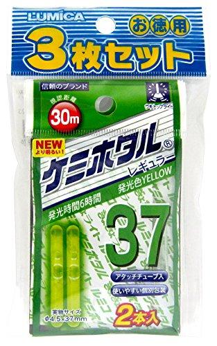 ルミカ(日本化学発光) ケミホタル37 レギュラー イエロー 2本入 3枚セットの商品画像