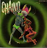 Eye of the Spectre by Chaino (2009-01-06)