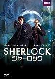 [DVD]SHERLOCK / シャーロック [DVD]