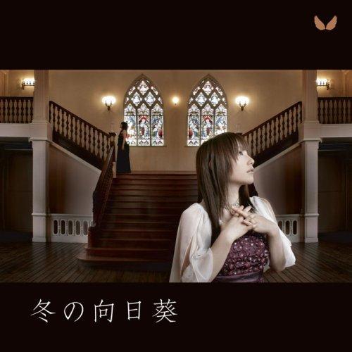 CD : Tomoe Omi - Game (fuyu No Rondo) Theme Song (Japan - Import)