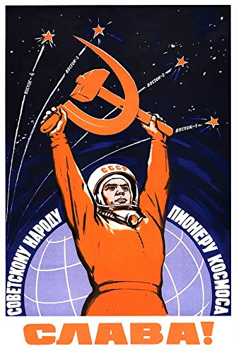 """Price comparison product image """"Yuri Gagarin"""" Soviet Space Propaganda Poster - Size 24"""" X 36"""" - This is a Certified PosterOffice Print with Holographic Sequential Numbering for Authenticity."""