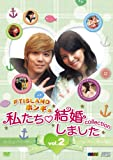 Variety - Ftisland Lee Hong Ki No Just Married Collection (Japanese Title) Vol.2 (2DVDS) [Japan DVD] OPSD-S1079