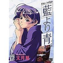 BLEU INDIGO T16 : AI YORI AOSHI