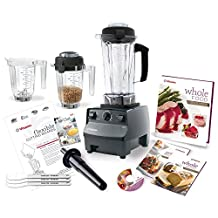 Vitamix 5200 Deluxe Complete Kitchen Set, Black 64 Oz Wet/32 Oz Wet/32 Oz Dry... by Vitamix