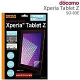 レイ・アウト Xperia Tablet Z SO-03E気泡軽減反射防止保護フィルム アンチグレア RT-SO03EF/H1