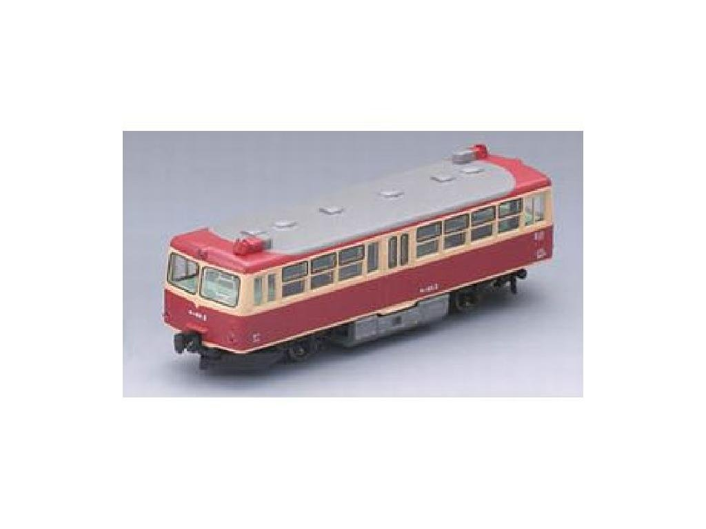 Barato J.N.R. Diesel Railbus Type KIHA03 (2-Car Set) (Model Train) (japan import)
