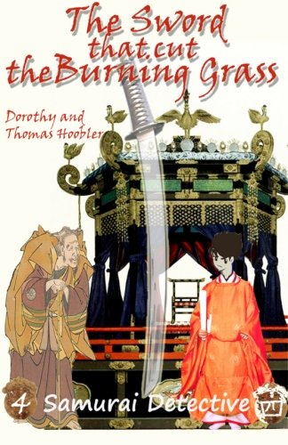 The Sword that Cut the Burning Grass (Samurai Detective Series) (Volume 4) pdf