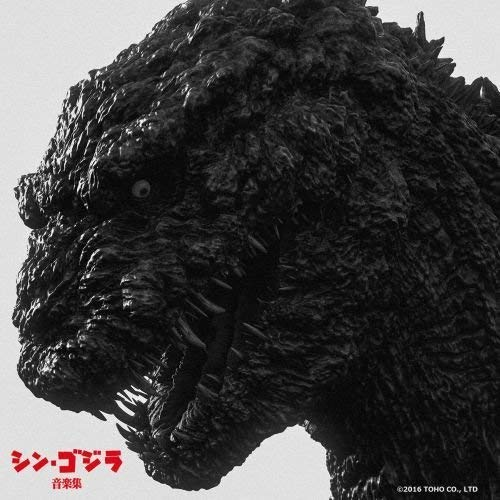 Shin Godzilla (Original Soundtrack)