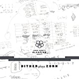 John Zorn's Olympiad The Early Game Pieces