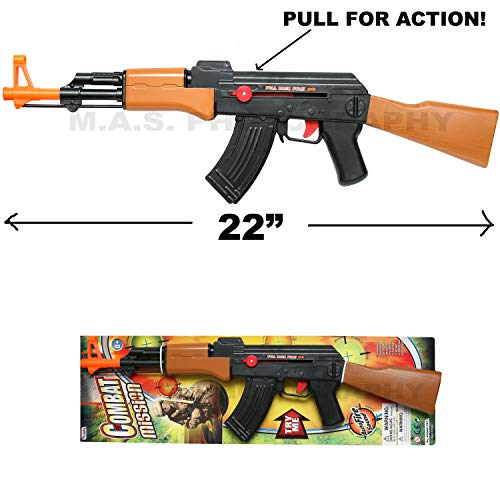 GIFTS4ALL AK-47 Rifle Toy Assault for Kids & Boys Machine Gun Sound Military Army Subject]()