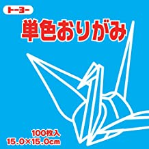 Toyo Origami Paper Single Color - Sky Blue - 15cm, 100 Sheets
