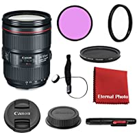 Canon EF 24-105mm f/4L IS II USM DSLR Lens Bundle With Filters, Lens Cap Keeper and More