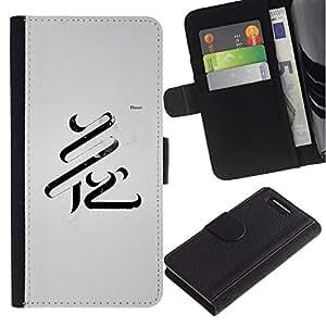 Be Good Phone Accessory // Caso del tirón Billetera de Cuero Titular de la tarjeta Carcasa Funda de Protección para Sony Xperia Z1 Compact D5503 // chinese letter mean flower