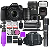 Canon EOS 80D 24.2MP CMOS Full HD Wi-Fi Enabled Digital SLR Camera with Canon EF-S 18-135mm f/3.5-5.6 IS USM Lens + Tamron 70-300mm f/4-5.6 AF Lens + Canon EF 50mm f/1.8 STM Lens + Accessory Bundle