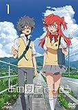 Animation - Ano Natsu De Matteru (Waiting In The Summer) 1 [Japan DVD] GNBA-2001