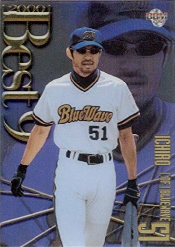 BBM2001 ベースボールカード ベストナイン No.B15 イチロー