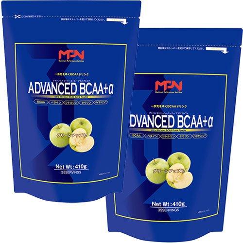 エムピーエヌ アドバンスド Advanced BCAA+α 410g入 グリーンアップル味 2袋 セット B00V8ZF3N0