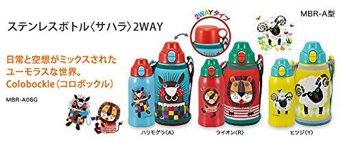 TIGER stainless bottle Sahara 2WAY sheep MBR-A06GY (japan import) by Taigamahobin (TIGER) by Taigamahobin (TIGER) (Image #4)