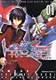 Mobile Suit Gundam SEED Destiny The Edge Desire Volume 1