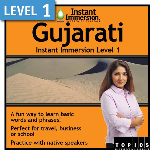 Instant Immersion Level 1 - Gujarati [Download] by Topics Entertainment