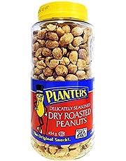 Planters Dry Roasted Peanuts 454G