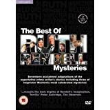 The Best of the Ruth Rendell Mysteries