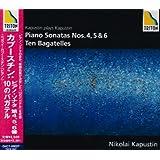 カプースチン:自作自演集ピアノ・ソナタ第4、5、6番、他