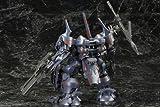 Armored Core V KT-104 / PERUN Hangudoman rematch Ver. (1/72 scale plastic kit)