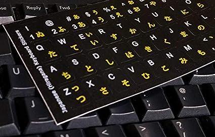 Etiquetas engomadas del Teclado japonés para Macbook Air/Pro, computadora portátil, computadora de Escritorio, Hiragana (Etiqueta de calcomanía de ...