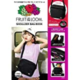 FRUIT OF THE LOOM SHOULDER BAG BOOK