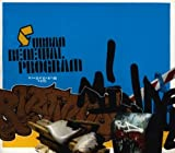 urban renewal program - Urban Renewal Program by Various Artists (2002) Audio CD