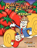 Ralph and Elmer (Chinese Edition)