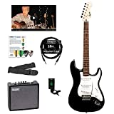 Fender Squier Bullet Strat with Tremolo Electric Guitar Kit, with Sawtooth 10W Amp, and ChromaCast Accessories, Black