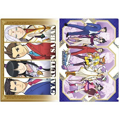Ace Attorney 6 A4 clear file character