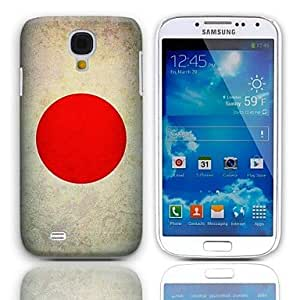 LIMME Vintage The Japanese Flag Design Hard Case with 3-Pack Screen Protectors for Samsung Galaxy S4 mini I9190