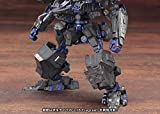 Kotobukiya Armored Core: Verdict Day R.I.P. 3/M Model Kit