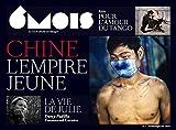 Image de 6 mois, Tome 1, Printemps-et (French Edition)