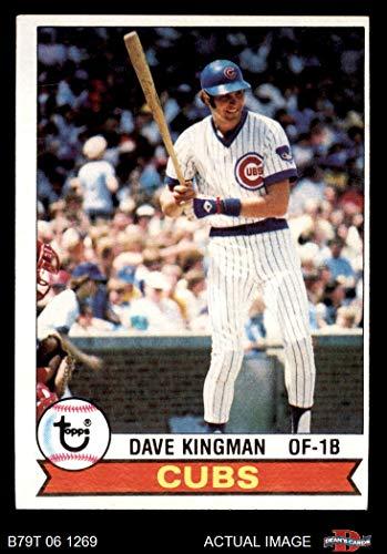 - 1979 Topps # 370 Dave Kingman Chicago Cubs (Baseball Card) Dean's Cards 5 - EX Cubs