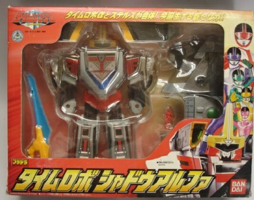 Super Sentai series Mirai Sentai Time Ranger Pradera Taimurobo shadow alpha