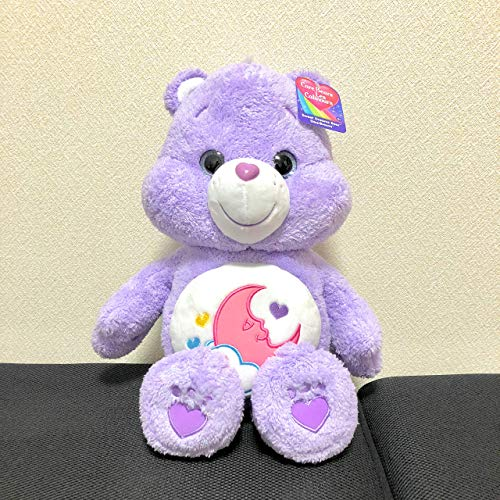 Care Bears Fluffy SWEET DREAMS Extra Large 20