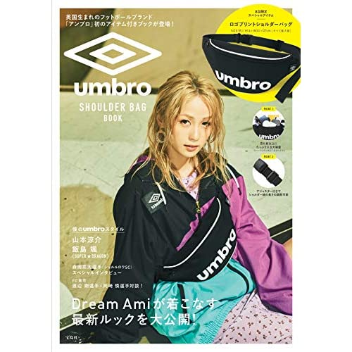 umbro SHOULDER BAG BOOK 画像