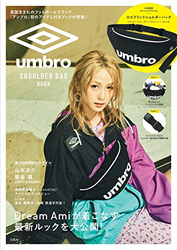 umbro SHOULDER BAG BOOK 画像 A