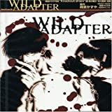 Wild Adapter by Japanimation (2001-09-26)