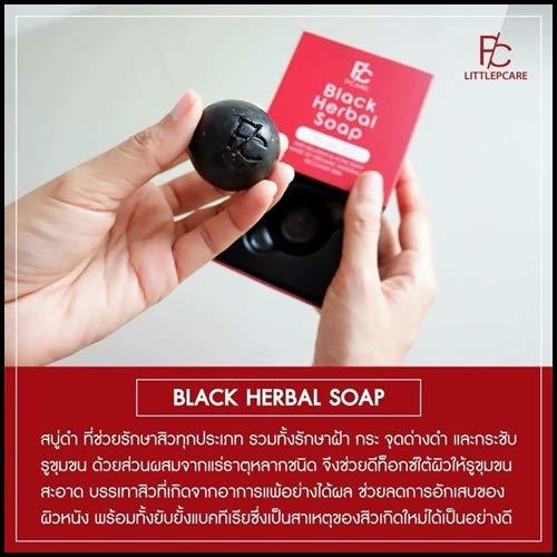 12 BOXES OF BLACK HERBAL SOAP BY PCARE SKINCARE BRIGHTENING WHITENING AURA SKIN REDUCE ACNE DARK SPOT REJUVENATE SKIN[GET FREE TOMATO FACIAL MASK] by BLACK HERBAL SOAP (Image #6)