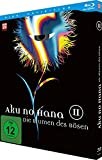 Aku no Hana - Die Blumen des Bösen - Mediabook Vol. 2 [Blu-ray]